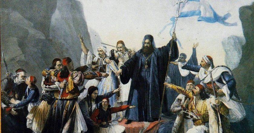 Διαγωνισμός της Ιεράς Μητρόπολης για τα 200 χρόνια της Επανάστασης