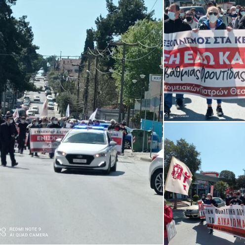 Περαία διαδήλωση από φορείς του τόπου